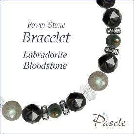 パワーストーン ブレスレット メンズ ラブラドライト・ブラッドストーン 天然石 仕事運 誕生石 3月 安産・子宝 誕生日 プレゼント