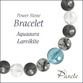 パワーストーン ブレスレット メンズ アクアオーラ・ラルビカイト 天然石 仕事運 誕生日 プレゼント