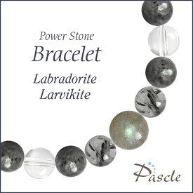 パワーストーン ブレスレット メンズ ラブラドライト・ラルビカイト 天然石 仕事運 誕生日 プレゼント