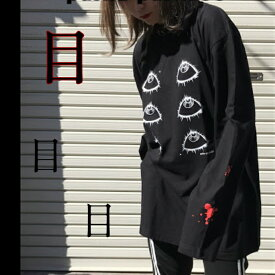 ロングTシャツ pasha-pasha88 パシャパシャ ロンT 大きいサイズ 大きめ トップス 袖プリント 原宿 系 レディース ファッション サブカル ファッション メンズ メンヘラ バンギャ V系 ヴィジュアル系 個性派 個性的 おしゃれ 黒 ブラック 双子コーデ お揃い ペア ラウド