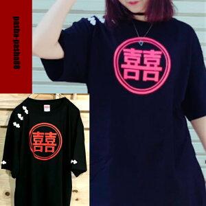 Tシャツ 原宿 系 中華 レディース ファッション 服 チャイナ サブカル 個性 派 個性的 おしゃれ かわいい 可愛い メンヘラ 病みかわいい ブラック 黒 双子コーデ pasha-pasha88/パシャパシャ