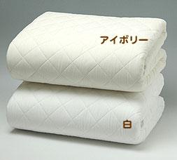 【送料無料】[パシーマ敷パットシーツ]旧商品名 サニセーフセミダブルサイズ133x210cm白・アイボリー(生成色)入荷待ちです注文は承ります