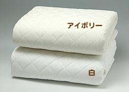 【送料無料】[パシーマ敷パットシーツ] シングルサイズ110x210cm旧商品名 サニセーフ】 白色 少量入荷
