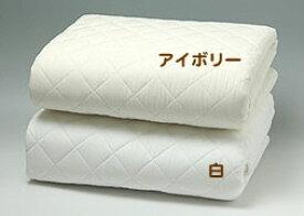 【送料無料】[パシーマ敷パットシーツ] シングルサイズ110x210cm (洗濯後約100x200cm)旧商品名 サニセーフ白 入荷しましたアイボリー入荷しました