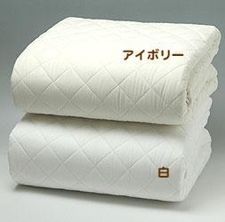 【送料無料】[パシーマ敷パットシーツ]旧商品名 サニセーフダブルサイズ155x210cm白 入荷待ちですアイボリー入荷しました