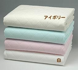 [送料無料][パシーマ ]シングルサイズ 145x240cm掛敷兼用シーツブルー・ピンク・白入荷待ち注文は承りますアイボリー在庫少量あります