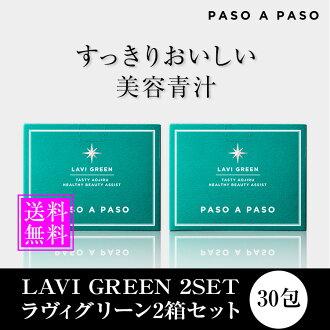 美藍汁拉 * 六綠色 2 盒套 (30 膠囊 x 2 盒) 容易喝綠茶口味膠原燕子巢 flavangenolmsm 龜提取幼獅-綠色吉利拉比綠色藍色湯