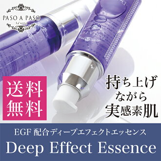 EGF contains beauty liquid dipuefekuto Platinum essence 30 ml age spots, wrinkles, sagging, skin irritation, skin problems such as dry skin. Small face tightens, firmness, lift the moisturizer, lifting feeling skin.