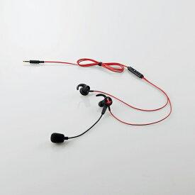 【店内全品100円オフクーポン】【即納】エレコム 耳栓タイプ通話用ヘッドセット - HS-GS30EBK HS-GS30EBK