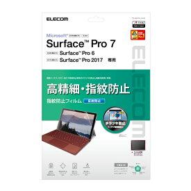 エレコム Surface Pro 7用フィルム/高精細/防指紋/反射防止 - TB-MSP7FLFAHD TB-MSP7FLFAHD