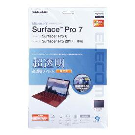 【即納】エレコム Surface Pro 7用フィルム/超透明/ファインティアラ(耐擦傷)/高光沢 - TB-MSP7FLFIGHD TB-MSP7FLFIGHD