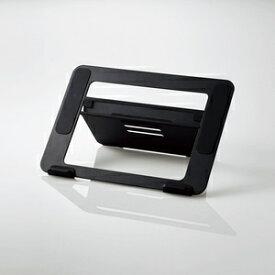 【即納】タブレット用スタンド/4アングルドローイングスタンド/ブラック[TB-DSDRAWBK]