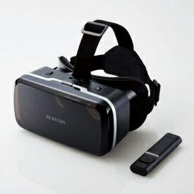 【即納】VRゴーグル/スタンダード/目幅・ピント調節可能/DMMVRアプリ(iOS)対応Bluetoothリモコン付[VRG-M01RBK]