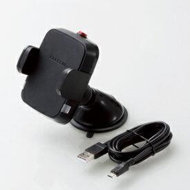 【即納】Qi規格対ワイヤレス充電器/5W/車載ホルダー/吸盤/ブラック[W-QC02BK]