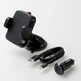 【即納】Qi規格対ワイヤレス充電器/5W/車載ホルダー/吸盤/シガーチャージャー付属/ブラック[W-QC03BK]