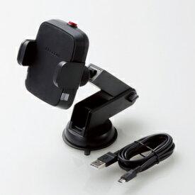 【即納】Qi規格対ワイヤレス充電器/5W/車載ホルダー/吸盤/ロングタイプ/ブラック[W-QC04BK]