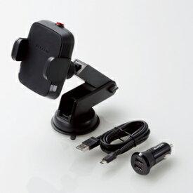 【即納】Qi規格対ワイヤレス充電器/5W/車載ホルダー/吸盤/ロングタイプ/シガーチャージャー付属/ブラック[W-QC05BK]