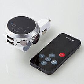 【即納】 2.4A 141ch BluetoothFMトランスミッター LAT-FMBTB05RSV[LAT-FMBTB05RSV]