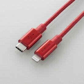 USB C-Lightningケーブル/準高耐久/1.0m/レッド[MPA-CLPS10RD]