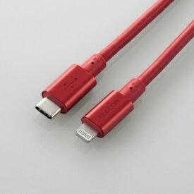 USB C-Lightningケーブル/準高耐久/2.0m/レッド[MPA-CLPS20RD]