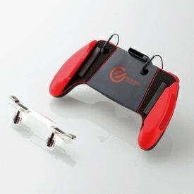 スマホ用ゲームアクセサリ/グリップ/4ボタン/スマホクリーナー付/レッド[P-GMGS4B01RD]