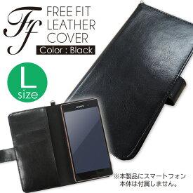 IMD-CA511/513 スマートフォン汎用レザーカバーシリーズ