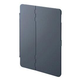 サンワサプライ iPad 10.2インチ ハードケース(スタンドタイプ・ネイビー) [PDA-IPAD1604NV]