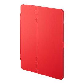 サンワサプライ iPad 10.2インチ ハードケース(スタンドタイプ・レッド) [PDA-IPAD1604R]