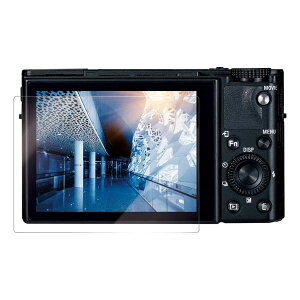 デジカメ液晶保護ガラスフィルム/高光沢/AR/極薄/SONY RX100VII/RX100VI/RX100V/RX100IV/RX100III/RX100II/RX100/RX1RII/RX1R/RX1