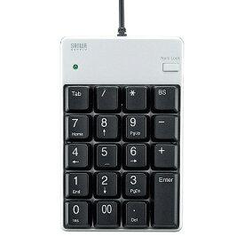 サンワサプライ USB2.0ハブ付テンキー NT-17UH2SVN