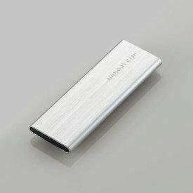 エレコム メモリカードケース/メモリークリップ/microSD/アルミタイプ/スライドオープン式/クリップ付/Sサイズ/シルバー