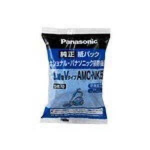 パナソニック 交換用 紙パック(LM型Vタイプ) AMC-NK5 [AMC-NK5]