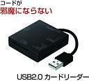 マルチカードリーダー サンワサプライ USB2.0マルチカードリーダー(ブラック)[ADR-ML15BK]|| SANWASUPPLY サンワ カードリーダー ...