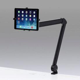 【即納】サンワサプライ 7〜11インチ対応iPad・タブレット用アーム [CR-LATAB13N]