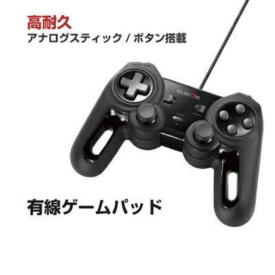 【送料無料】エレコム 超高性能有線ゲームパッド [JC-U4013SBK]