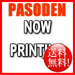 【送料無料】エプソン 給紙ローラーキット DSA4RKIT1 [DSA4RKIT1]