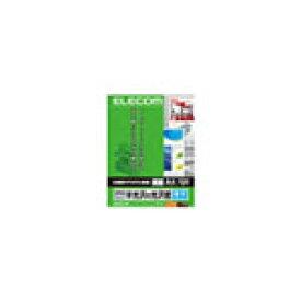 エレコム レーザープリンタ専用 半光沢の光沢紙(薄手タイプ) ELK-GUA4100 [ELK-GUA4100]|| ELECOM