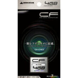 Green standard Compact Flash 4 GB
