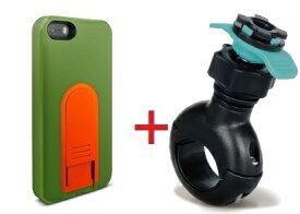 【即納】Intuitive Cube Japan X-Guard iPhone SE/5/5s用ケース(グリーン)&ハンドルバーホルダープラスセット [LG-MA03-0248_LG-XC04-0189_SET]|| ハードケース カバー iPhone5 iPhone5s 自転車 バイク 緑 アイフォン5 おしゃれ 海外ブランド 【newyear_d19】