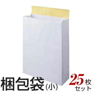 梱包袋 配送袋 宅配袋 25枚セット 小サイズ 横260mm×奥行(マチ)80mm×高さ320mm シール付き 無地 白色 梱包用袋 梱包用品 業者様 ネットショップ シンプル [KONPO-FUKURO-SHO_25]
