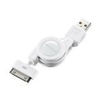 供SANWA SUPPLY iPod、iPhone、iPad使用的卷紙USB電纜(白)KB-IPUSBMW2[KB-IPUSBMW2]   iPhone iPhone AIPHONE智慧型手機智慧型手機智能電話SANWA