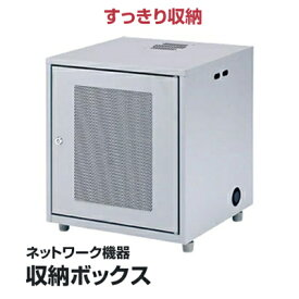 【即納】サンワサプライ NAS、HDD、ネットワーク機器収納ボッ CP-KBOX2