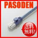【送料無料】エレコム ツメ折れ防止LANケーブル(Cat6) [LD-GPT/BU30/RS]|| ELECOM