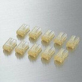 エレコム RJ45コネクタ 10個 黄 [LD-RJ45Y10]|| ELECOM