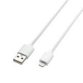 ロジテック Lightningコネクタ対応USBケーブル 2.0m ホワイト LHC-UAL20WH [LHC-UAL20WH]|| iPhone アイフォン 充電 Logitec