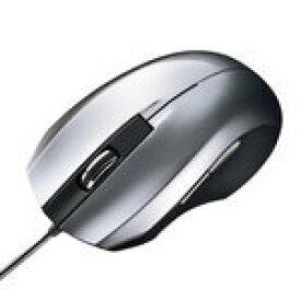 サンワサプライ 静音有線ブルーLEDマウス シルバー MA-BL10S [MA-BL10S]|| SANWA