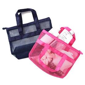 ロジック スパバッグ 【限定割引】全2色 ピンク ネイビー 通気性抜群!温泉 プールでかさばる小物をまとめて収納 ファスナー付き メッシュポーチ バッグインバッグ 温泉 プール 海 ジム 旅行 収納 (LG-SPABAG)