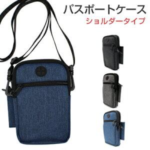 ミニショルダー バッグ (全3色) 貴重品の持ち歩きに便利な多機能ポーチ スマホ パスポート ポーチ トラベル パスポートケース 首さげ 肩掛け 持ち運び 軽い おしゃれ 便利 ペン差し付き 海外