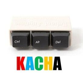 【即納】 Thinking Power Project 手遊びガジェット KACHA Reboot Anytime TPT-KACHA-01 3つのキーを同時押し リブート コマンド 「Ctrl」+「Alt」+「Delete」 操作 パソコン キーボード キータッチ 本体ケース キースイッチ 取り外し可能 取り換え可能 安全