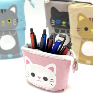 猫ちゃんのイラストがかわいくておしゃれ!筆箱としても持ち歩ける2WAY仕様のペン立て♪ [LG-POUCH-CAT] ペンケース 筆箱 ペンポーチ ペン立て ペンスタンド チャック サイズ変更可能 自立 文房